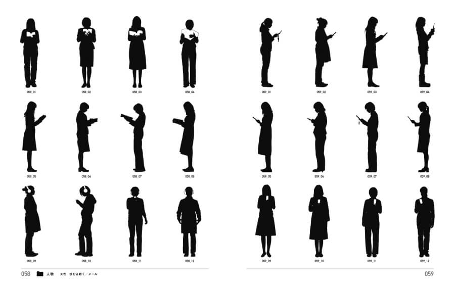 デザインアイデア素材集 シルエットイラスト 人物小物 ボーンデジタル